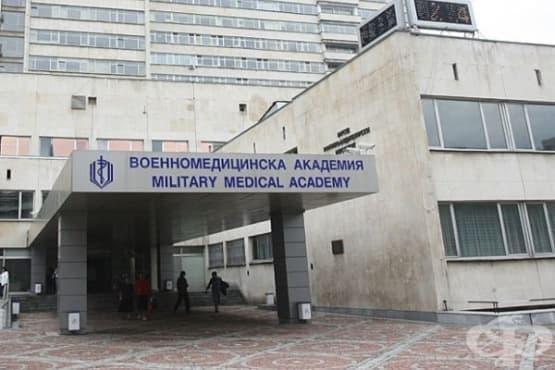 Военномедицинска академия подписа Меморандум за сътрудничество и партньорство с италианската асоциация по спешна хирургия - изображение