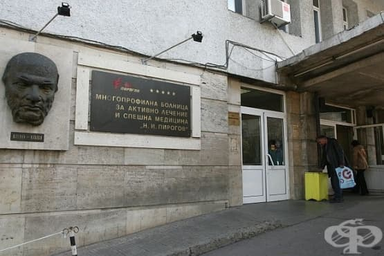 """40 пострадали от лошите метеорологични условия са прегледани за 12 часа в """"Пирогов"""" - изображение"""