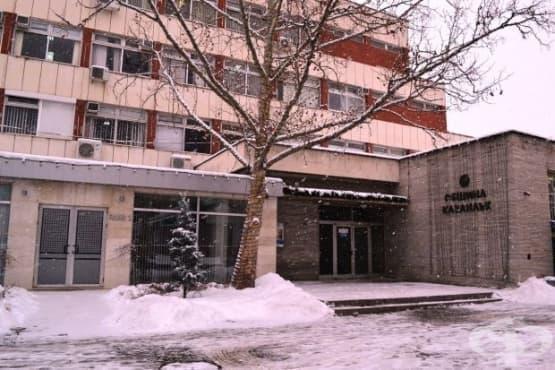 Заради грипната епидемия и ниските температури удължават ваканцията и в община Казанлък - изображение