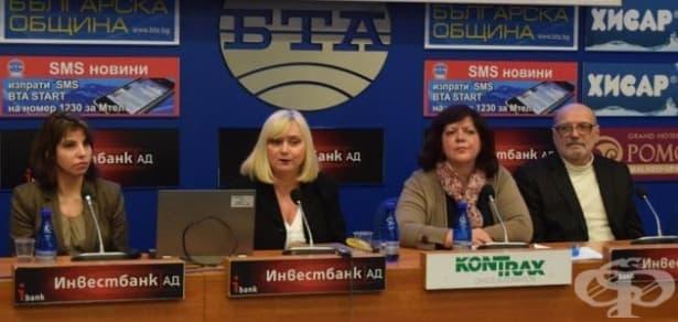 "В България стартира широкомащабната информационна кампания ""Дишам свободно – 2017"" - изображение"