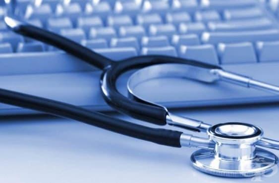 След 1 година лекарства ще се изписват само електронно - изображение