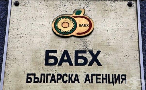 БАБХ: Сигналът за близалки с наркотични вещества е проверен: не съдържат забранени субстанции - изображение