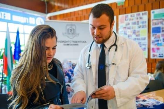 Във Варна ще се проведе форум за ученици, които искат да се запознаят с перспективите в Медицинския университет  - изображение