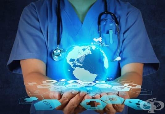 "На 27 февруари в София ще се проведе ""Digital Health and Medical Innovation Forum"" - изображение"