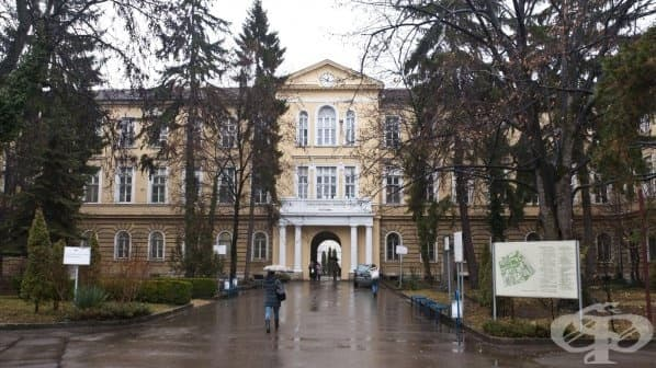 """В УМБАЛ """"Александровска"""" ще се проведе работна среща на групата на европейските експерти по деменции  - изображение"""