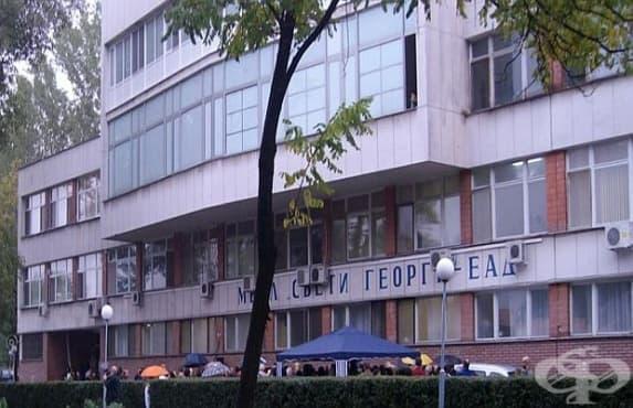 В УМБАЛ Св. Георги затвориха отделението по пулмология заради морбили - изображение