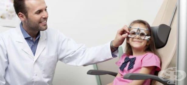 Безплатни очни прегледи за деца в края на април в Стара Загора - изображение