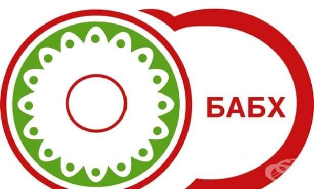 От БАБХ се отчетоха с над 1100 кг конфискувани храни през Великденските празници - изображение