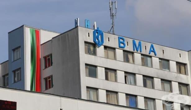 Момче се нуждае от кръвопреливане след инцидент в локомотивното депо във Варна - изображение