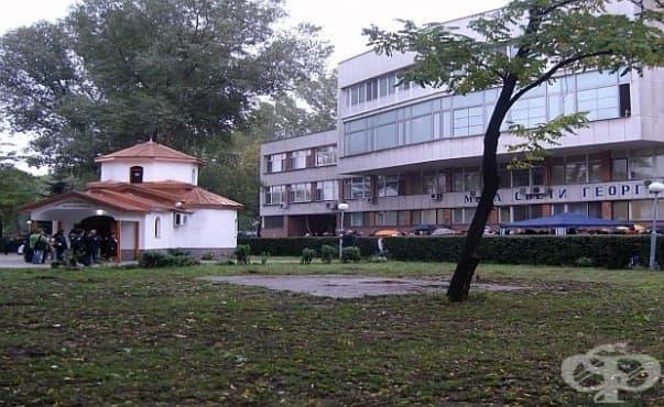 Безплатни консултации за туберкулоза в УМБАЛ Св. Георги - Пловдив - изображение