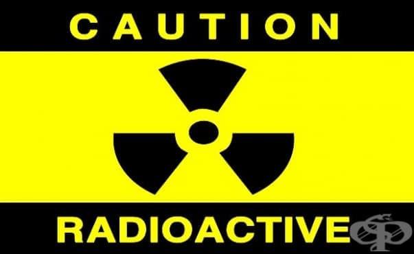 Открит уред, излъчващ радиация, вероятно е облъчвал живущи във Варна - изображение