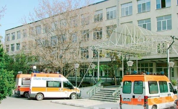 МБАЛ – Пазарджик вече е донорски център за трансплантации - изображение