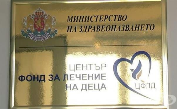 Фондът за лечение на деца изпраща 8 в чужбина, 22 ще се лекуват в България - изображение