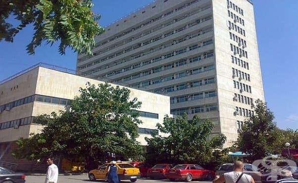 От Българската Коледа даряват апаратура на Университетската болница в Русе - изображение