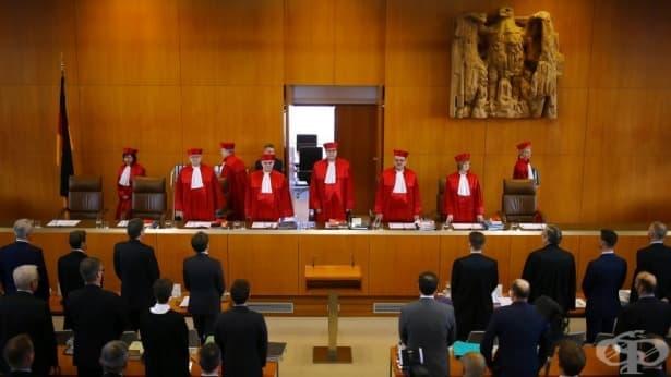 Германското правосъдие настоява да се легализира третият пол - изображение