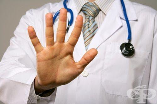 18-годишен пациент счупи носа на хасковски медик - изображение