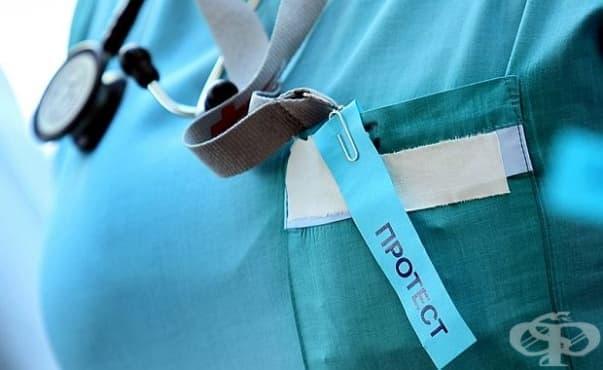 Отново протести на лични лекари след приемането на рамковия договор - изображение
