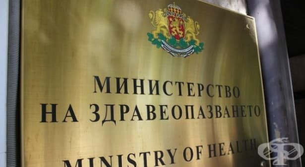 Здравното министерство одобри проекта на Националната здравна карта - изображение