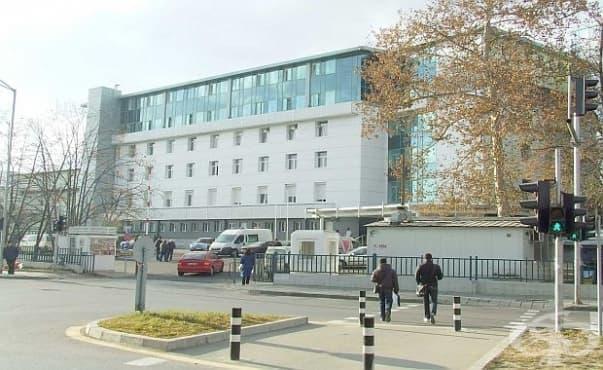 От 12 юли започват безплатни прегледи за различни видове рак в УСБАЛО - София - изображение