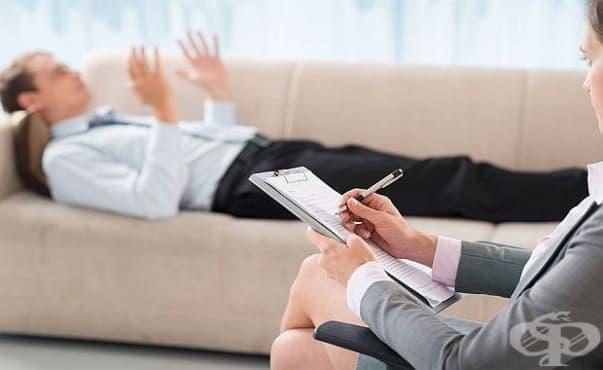 Проект на закон предвижда недобросъвестните психолози да бъдат глобявани - изображение
