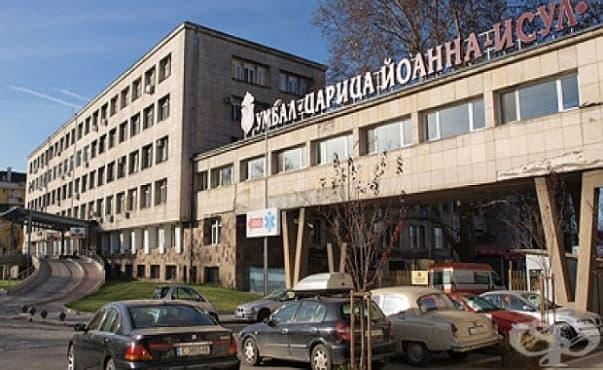 Болници прекратяват партньорството си с частни лечебни заведения - изображение