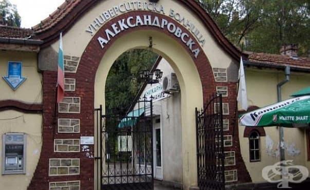Кардиолози ще преглеждат безплатно на 16 и 17 юли в Александровска болница - изображение