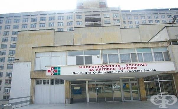 Ще има безплатни прегледи за рак на гърдата през октомври в УМБАЛ – Стара Загора - изображение