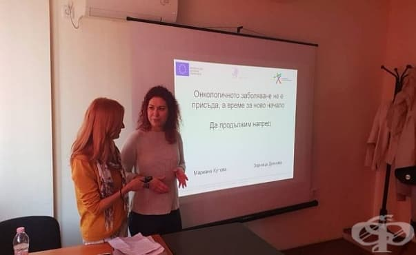 В Пловдив ще открият Център за немедицинска подкрепа на онкоболни следващия месец - изображение