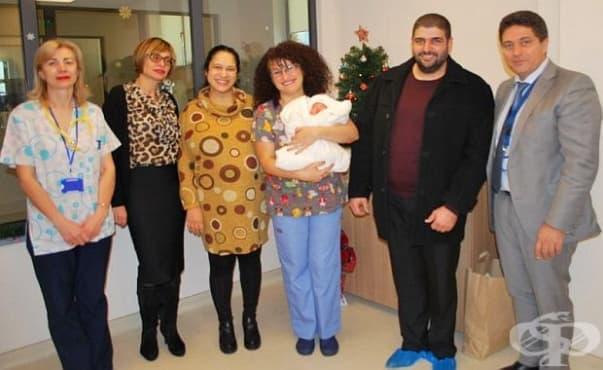 """Роди се шестхилядното бебе в Болница """"ВИТА'' - изображение"""