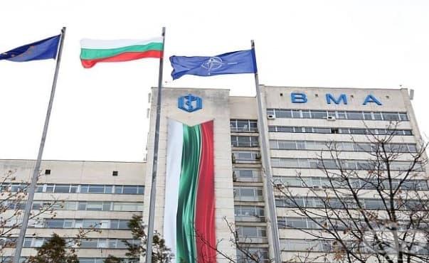 Работи се по утвърждаването на ВМА като медицински център на НАТО  - изображение