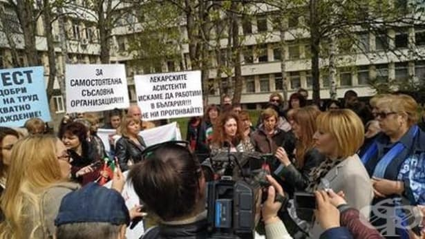 Десетки медицински сестри протестираха във Враца - изображение