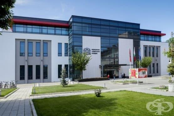МУ в Пловдив ще бъде домакин на международен форум по лазерната дентална медицина - изображение