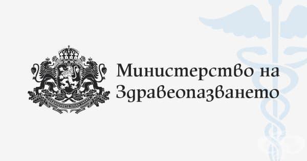 Набелязаха мерки за укрепване на болниците във Видин и Враца - изображение