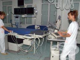 Създават звено за контрол на медицинското обслужване - изображение