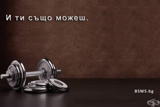 Известни спортисти, фитнес треньори и експерти по хранене в програмата на Bulgaria Sports & Wellness Show 2020 - изображение