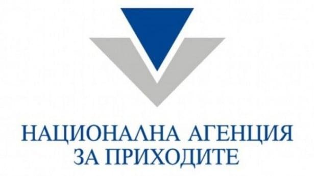 НАП публикува информация за данъците и осигуряването в ситуацията на извънредно положение заради COVID-19 - изображение