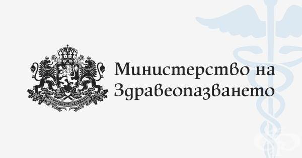 Нова заповед на министъра на здравеопазването улеснява режима при преминаването на областните КПП - изображение