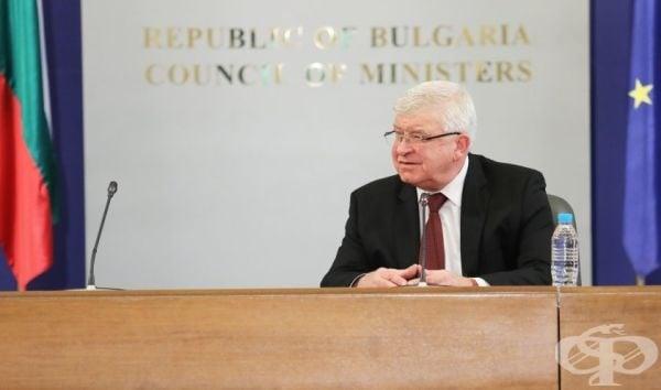 България е в извънредна епидемична обстановка до 14 юни 2020 г. - изображение