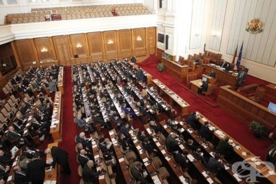 На 31 юли 2020-а НС одобри промени в Закона за лечебните заведения - изображение