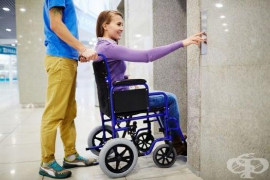 Личната помощ за хората с увреждания, или кой как я разбира - изображение
