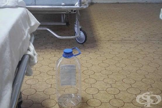 България, 2021 г.: Заключени в стая, пациентите с COVID-19 са принудени да се облекчават в бутилки в МОБАЛ – Велико Търново  - изображение