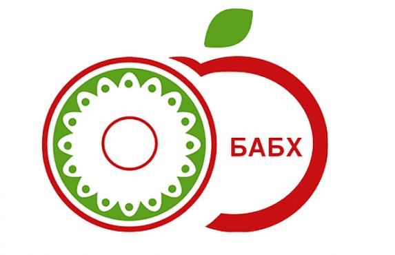 БАБХ: Около 350 килограма храна е бракувана за унищожение - изображение