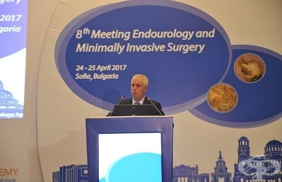 8-ми Симпозиум Ендоурология и минимално инвазивна хирургия се организира в София - изображение