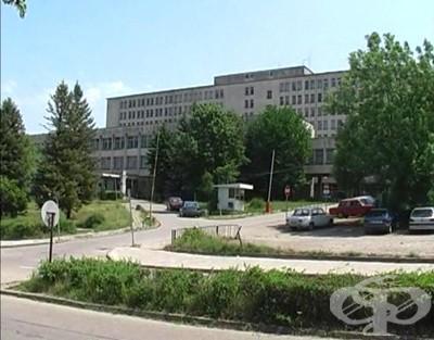 """Д-р Стефан Константинов ще открие реновираното отделение за очни болести в МБАЛ """"Ловеч"""" - изображение"""
