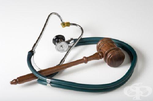 Близки на починала се жалят от лекари - изображение