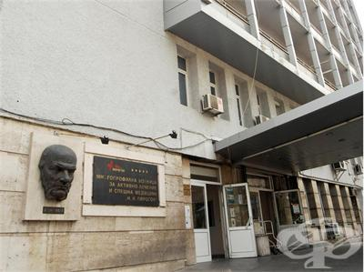 """Безплатни кардиологични прегледи в болница """"Пирогов"""" - изображение"""