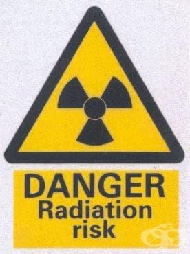 Япония ще евакуира бременни и деца от огнищата на повишена радиация - изображение