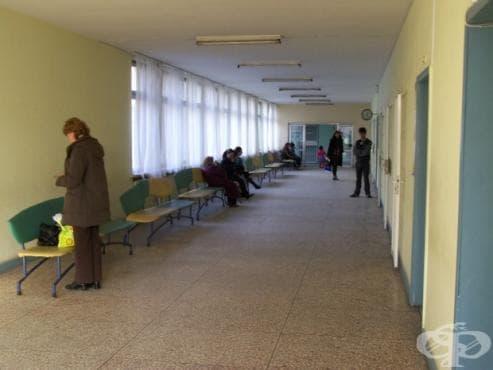 Заради документни нарушения НЗОК прекратява договора си с болницата във Видин - изображение