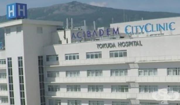 Аджибадем се оттегля от България - изображение