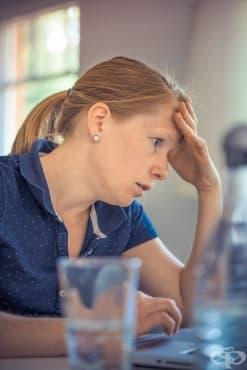 """Метод за определяне нивата на тревожност при пациенти с онкологични заболявания, разработен от специалисти от МБАЛ """"Надежда"""" - изображение"""